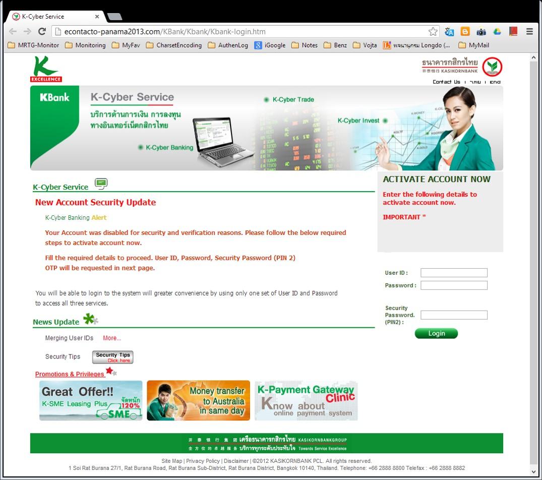 20130227-phishing-kbank