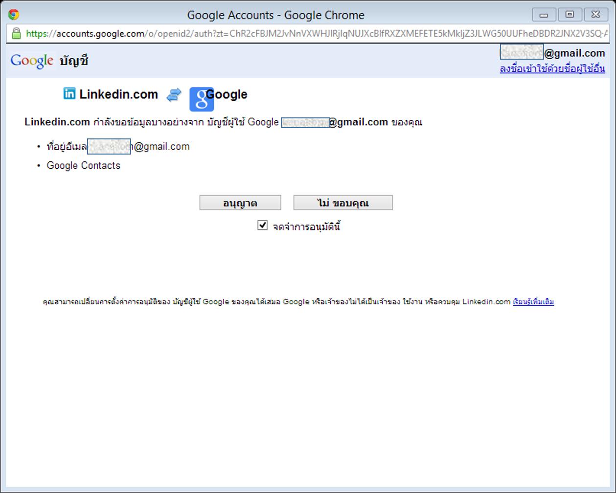 06-LinkedIn-gmailcontact