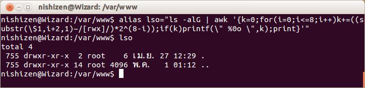 how to set recursive permissions linux