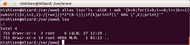 Screenshot from 2013-05-01 11:57:21