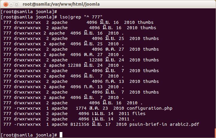 Screenshot from 2013-05-01 13:11:12