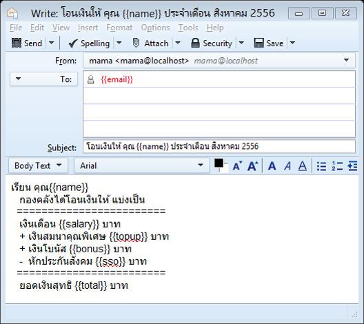 08-write-template