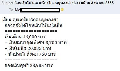 11-result