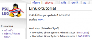 linux-tutorial
