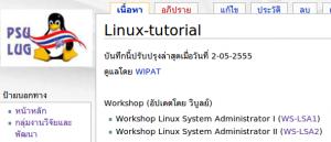 linux-tutorial