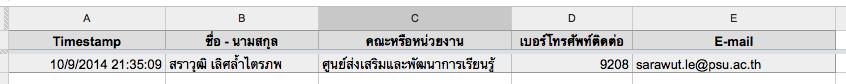 googleform_019