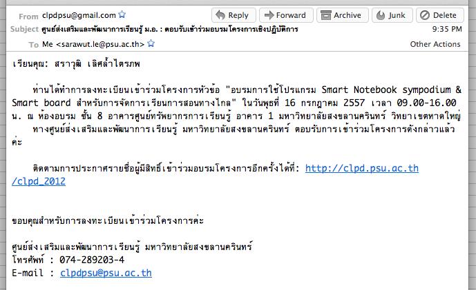 googleform_020