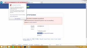 arp-hack-facebook-2