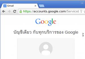 https-gmail