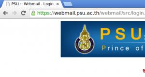 https-webmail