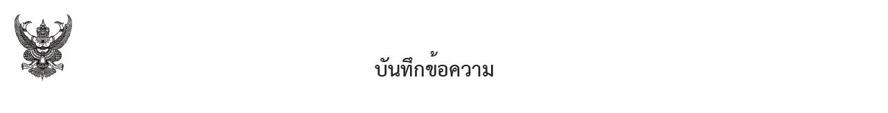 pdf_header