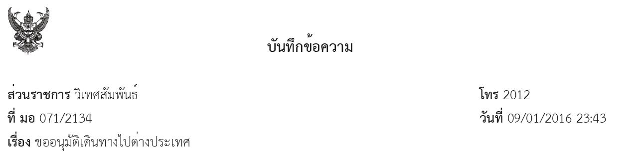 pdf_header_detail