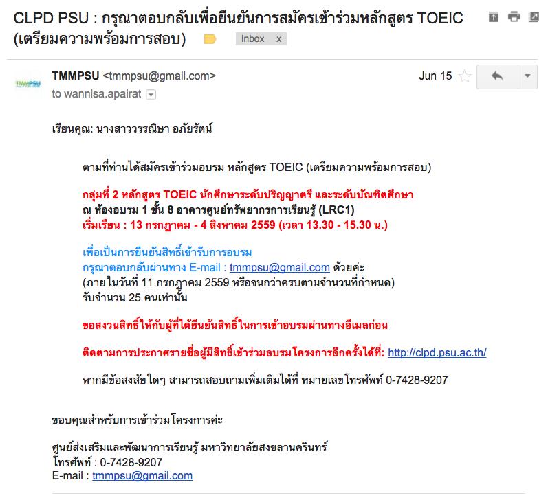 Screen Shot 2559-07-23 at 3.26.02 PM