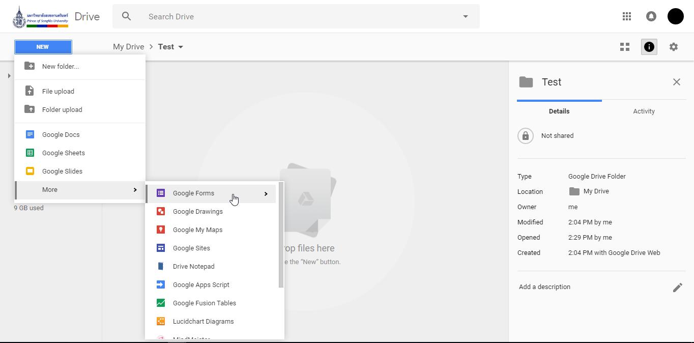GAFE] ใช้ Google Forms เพื่อ Upload ไฟล์ได้แล้ว – CoP PSU IT Blog
