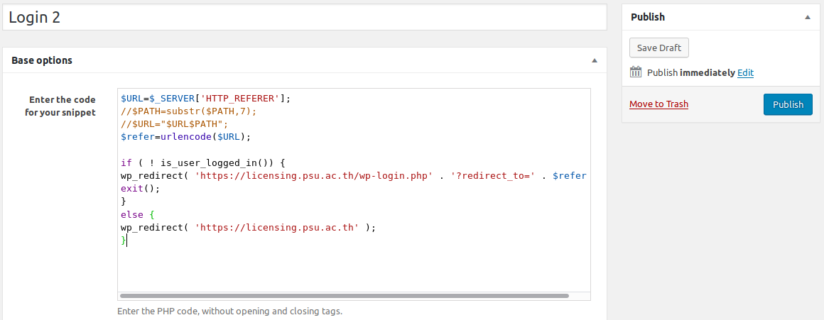 PHP snippet